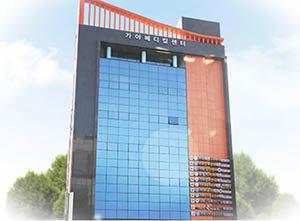 가야메디칼 센터 2층